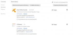 Πως να αυξήσετε την ταχύτητα του Chrome με απλά βήματα.