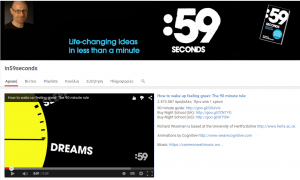 Τα καλύτερα κανάλια του Youtube για το 2015-In59Seconds channel