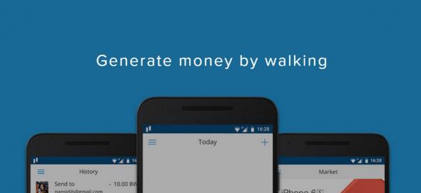 Όσο περπατάς πληρώνεσαι σε ψηφιακό νόμισμα