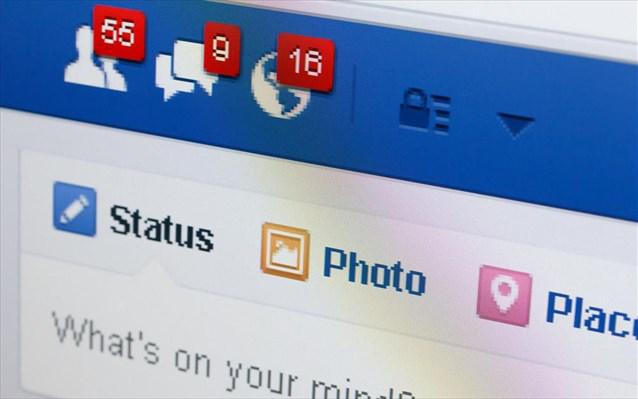 Τι βλέπουν οι φίλοι μας στη σελίδα μας στο Facebook