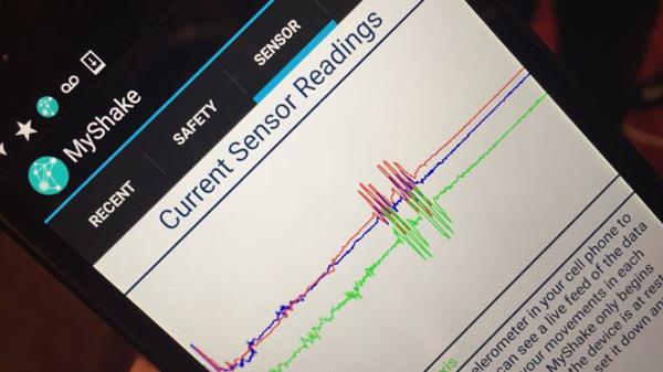 App προειδοποιεί για σεισμό.