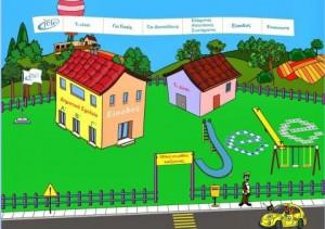 Τα Καλύτερα Εκπαιδευτικά Site για παιδιά-jele
