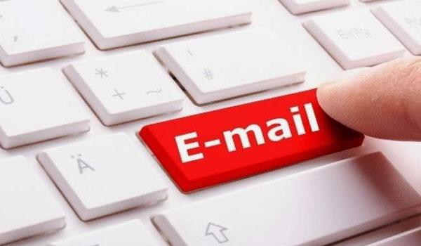 ανώνυμο email.