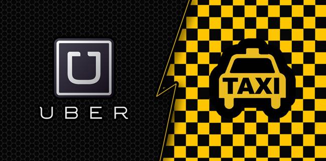 Πρώτη προσπάθεια για Ταξί Χωρίς Οδηγό