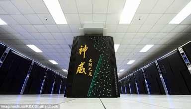 O υπερυπολογιστής Sunway TaihuLight τις Κίνας