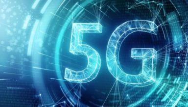Τι ειναι το 5G
